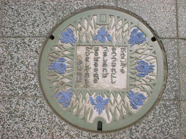 20010520